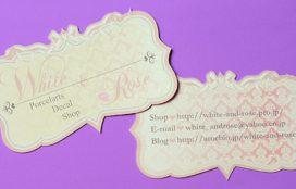 White & Rose 様 カード