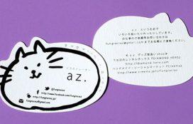 イラストレーター az.様 名刺