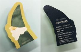 BISTRO CAFE REMPRIRE 様   型抜きショップカード