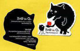 Bao ba Qu 様 ショップカード
