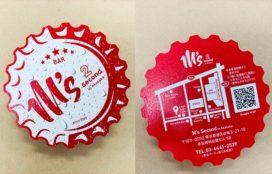 M`s Second in Akasaka 様  型抜きカード