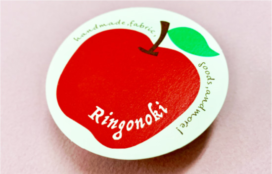 Kid's & garden リンゴの木 様  型抜きカード