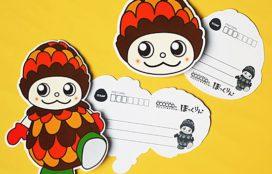 兵庫県高砂市のマスコットキャラクター『ぼっくりん』 様 ポストカード
