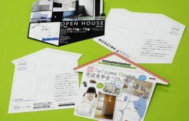 石山工務店 様 オープンハウスDM