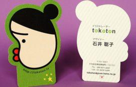 イラストレーター&デザイナー tokoton様 名刺