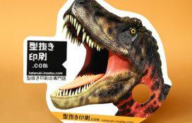 ティラノサウルス 紙うちわ