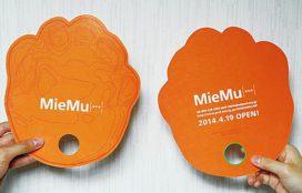 三重県立総合博物館 様 「MieMu(みえむ)」型抜き紙うちわ