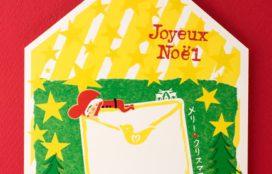手作りパンとスコーンのお店『キィニョン』様  クリスマスパッケージ