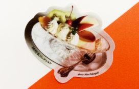 純喫茶コレクション 様 カード(トレーシングペーパー印刷)