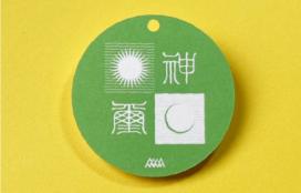 泉神社 × FULLCIRCLE 「茅の輪守り」